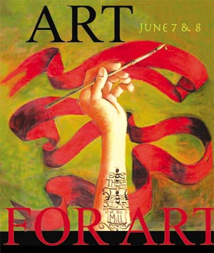 Art For Art – June 7 & 8